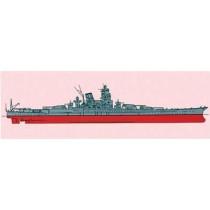 YAMATO, Schlachtschiff, Japan bis 1945
