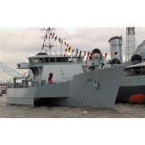 RV TRITON, Trimaran, Royal Navy