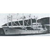 ÎLE DE LUMIÈRE, Küstenmotorschiff, Lazarettschiff der Ärzte ohne Grenzen, Vietnam 1979
