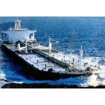 LATONA, Supertankschiff, Shell 1973